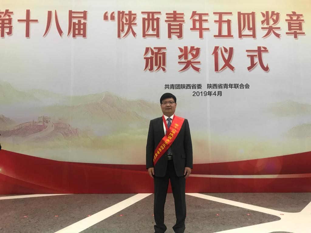 我院教师陆赵情荣获第十八届 陕西青年五四奖章
